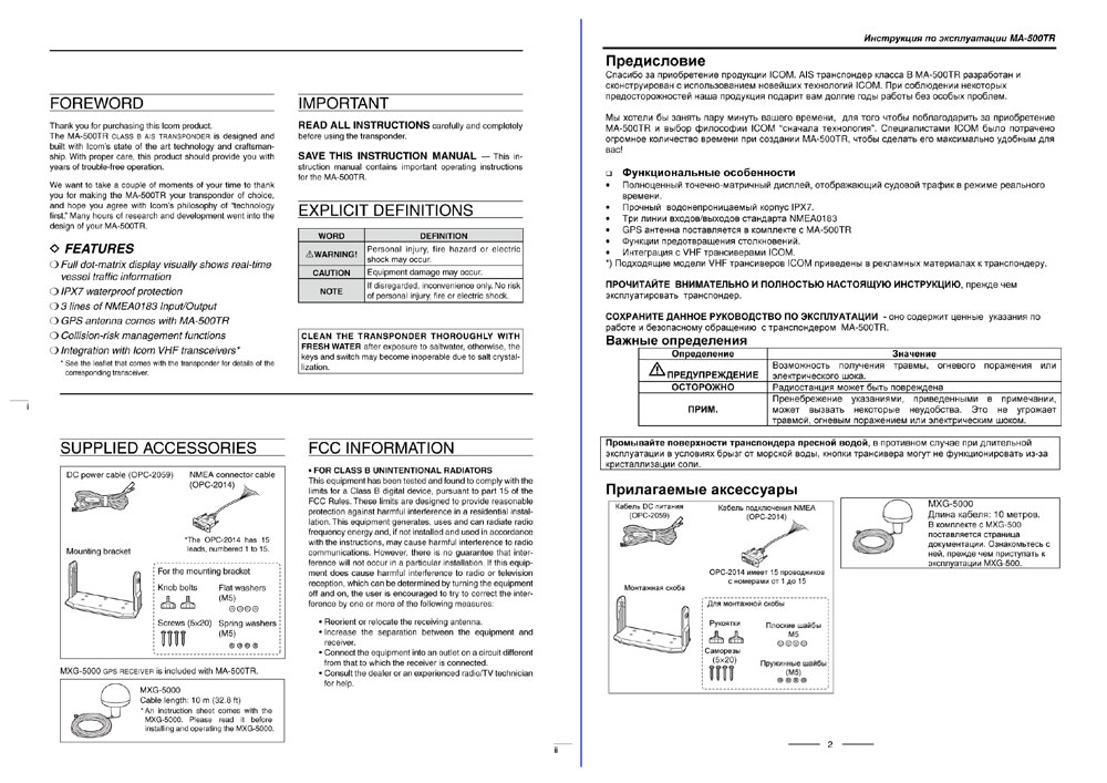 User Manual Format Instruction Manual Templates Free Sample